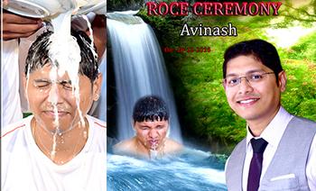 Avinash Roce