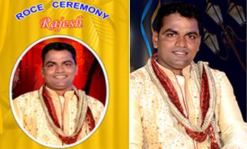 Rajesh Roce