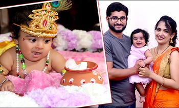 Swara Cradling